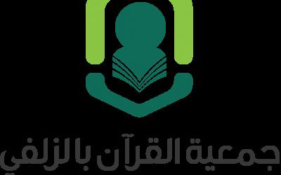 مركز التدريب يقيم دورة بعنوان (التخطيط الإداري وتحديد الأهداف)