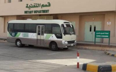 (كورونا) الجمعية توفر عدد 4 حافلات مع سائقيها تحت تصرف وزارة الصحة