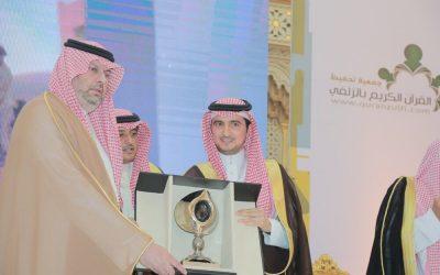 الأمير عبدالله بن مساعد يرعى حفل الحلافي