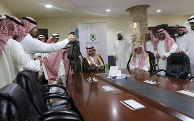 المحافظ يدشن الهوية الجديدة ويرعى حفل تكريم  (متقن و أمير الرياض)