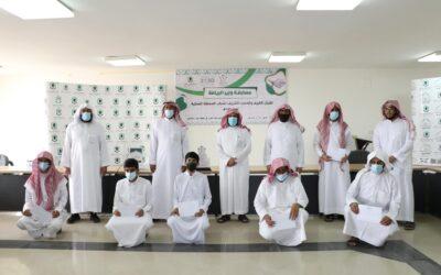 الجمعية تستضيف التصفيات الأولية لمسابقة وزارة الرياضة