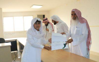 تكريم اللجان العاملة في (جائزة الفهد) و(مشروع الحلافي)