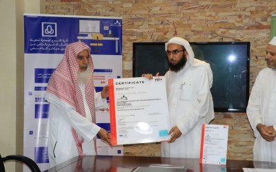 ترقية شهادة الآيزو لآخر اصدار 9001 – 2015