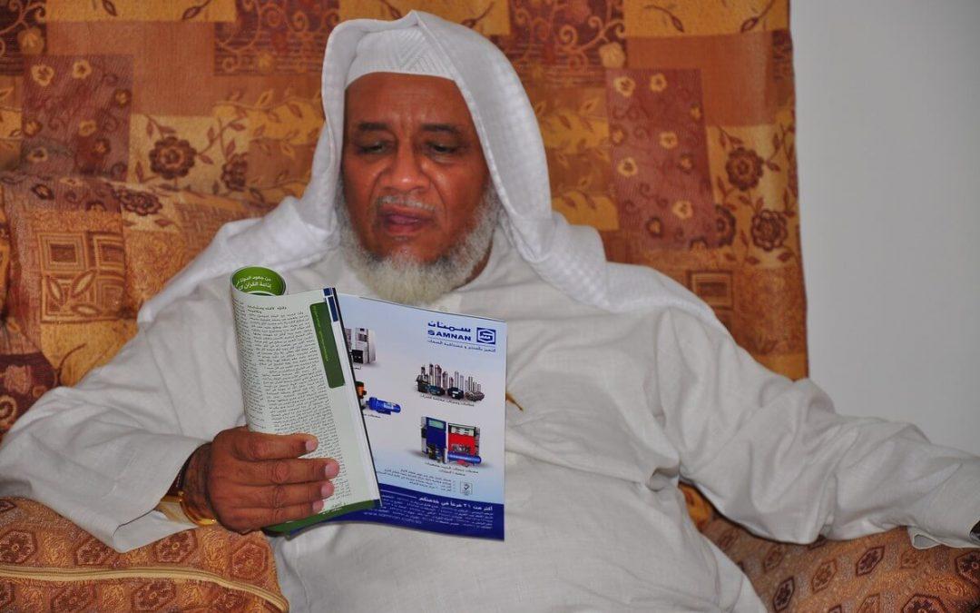 الشيخ الأخضر في استضافة الجمعية للمرة السادسة
