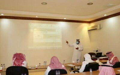 الموارد البشرية تنظم برنامج لشرح التقييم السنوي الجديد للموظفين