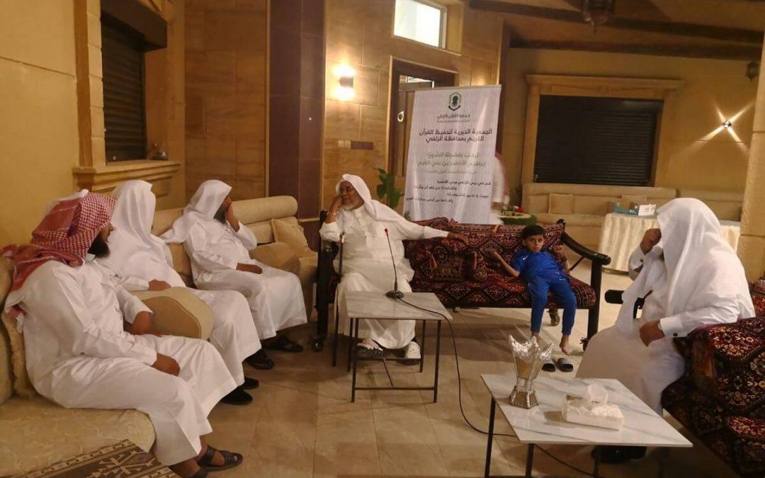 (الزيارة 6) اليوم الخامس لزيارة الشيخ الأخضر