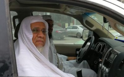 (الزيارة 6) اليوم الأخير لزيارة الشيخ الأخضر
