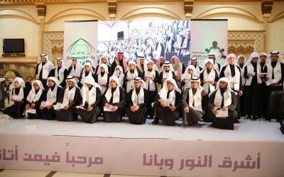 إمام المسجد الحرام (آل طالب) يرعى حفل جائزة الفهد