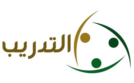 43 متدربا يحضرون دورة مهارات القيادة في وقت الأزمات للمدرب أ.د. فهد الشايع